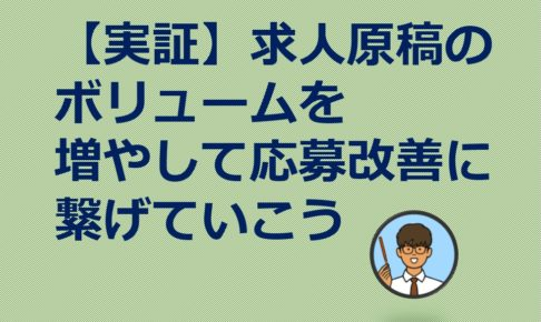Hiisuke Blog